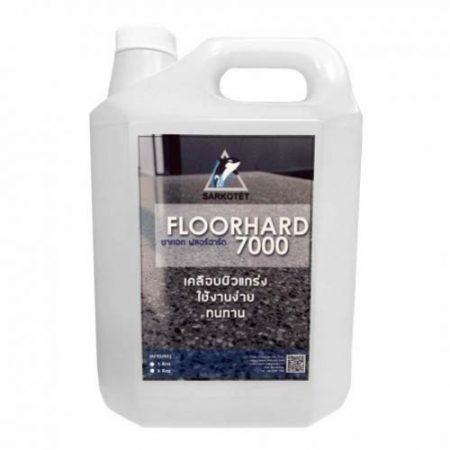 Floorhard7000 น้ำยาเคลือบผิวแกร่ง
