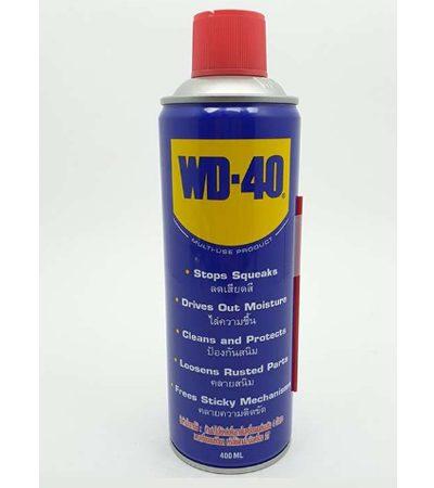WD-40 น้ำมันอเนกประสงค์ WD-40 400ml. (62254) สีน้ำเงิน