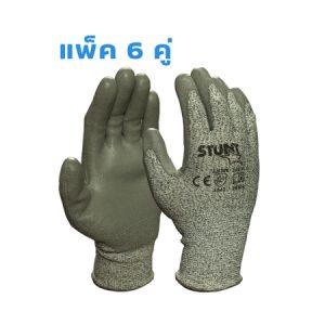 ถุงมือป้องกันการบาดระดับ5