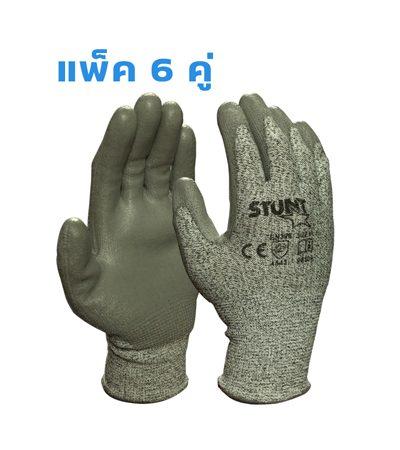 ถุงมือป้องกันการบาดระดับ5 (แพ็ค 6 คู่) [Pre-order]
